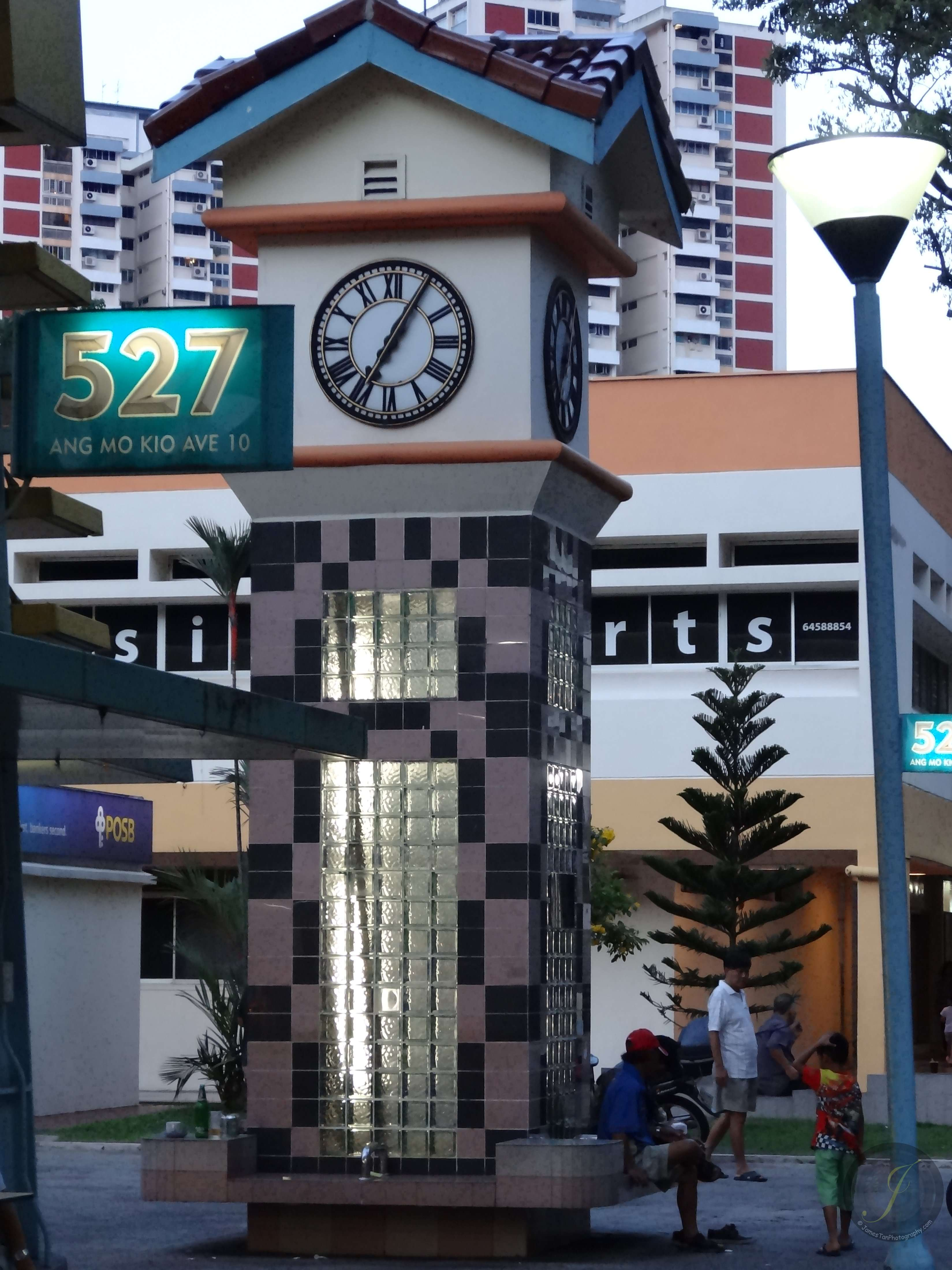 Ang Mo Kio Block 527 Market and Hawker Center