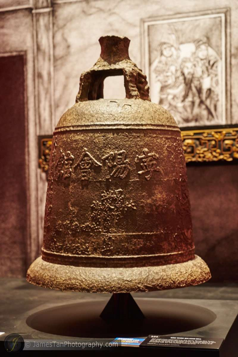 The Antique Bell